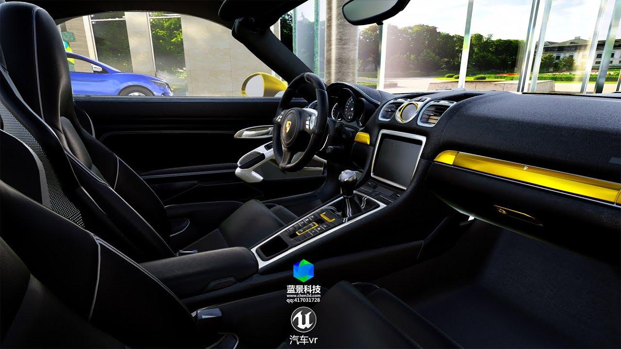 unreal engine real time vr ue4 car interior youtube. Black Bedroom Furniture Sets. Home Design Ideas