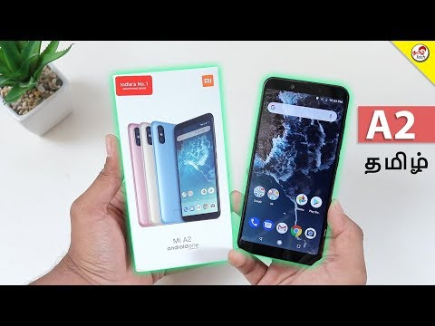 Mi A2 (2018) Unboxing  & First Impression...