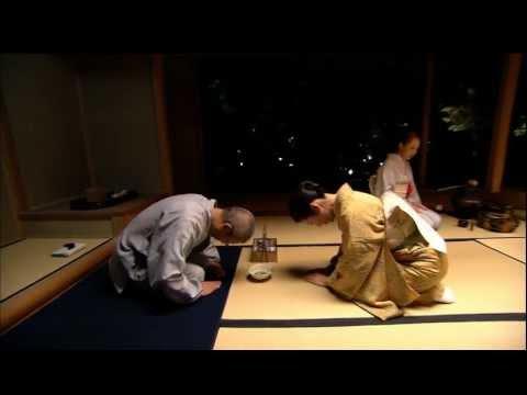 Omotenashi - Gastfreundschaft auf Japanisch - Trailer einer Dokumentation von NZZ Format