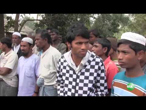 Rakhine State Parliament's Maungdaw Commission