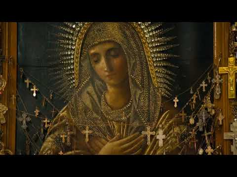 Пресвятая Богородица по