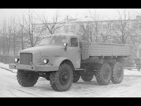 История рождения грузовика Урал-375.