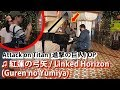 I played ATTACK ON TITAN OP 1 on piano in public | Guren no Yumiya