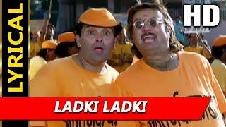 Ladki Ladki | Vinod Rathod, SudeshBhosle | Shreemaan Aashique 1993 Songs | Rishi Kapoor, Anupam Kher