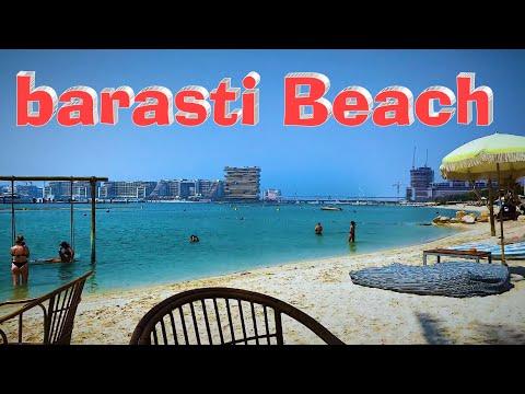 [4k UHD] – BARASTI Beach Club – Dubai-UAE – Downtown- Tours- Sep 2021/فندق  باراستي الشاطي بدبي🇦🇪