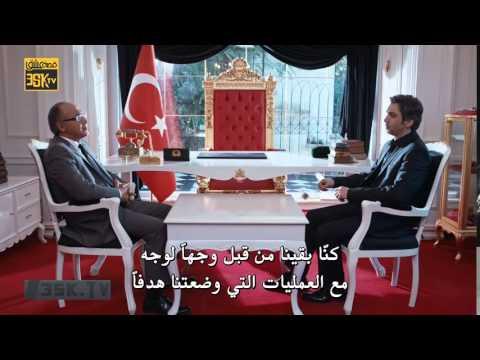 مسلسل حريم السلطان الجزء الثالث حلقة موت الامير محمد كاملة