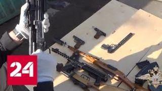 В Москве ликвидировали подпольную мастерскую по изготовлению оружия - Россия 24