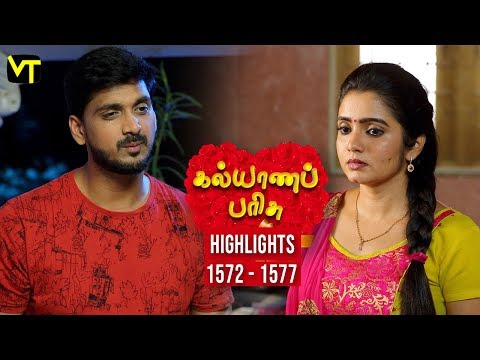 Kalyanaparisu Tamil Serial Episode 1572 to 1577 Weekly Highlights on Vision Time. Let's know the new twist in the life of  Kalyana Parisu ft. Arnav, srithika, Sathya Priya, Vanitha Krishna Chandiran, Androos Jesudas, Metti Oli Shanthi, Issac varkees, Mona Bethra, Karthick Harshitha, Birla Bose, Kavya Varshini in lead roles. Direction by AP Rajenthiran  Stay tuned for more at: http://bit.ly/SubscribeVT  You can also find our shows at: http://bit.ly/YuppTVVisionTime  Like Us on:  https://www.facebook.com/visiontimeindia