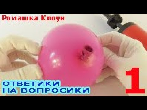 Насосы и компрессоры для воздушных шаров — купить в