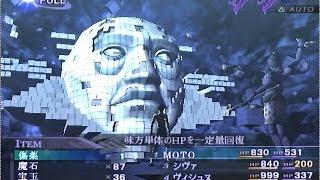 真・女神転生Ⅲ NOCTURNE(PS2) クリア動画 最強パーティー編