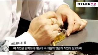 [NYLON TV KOREA] 샤넬 향수 전시회 &qu…