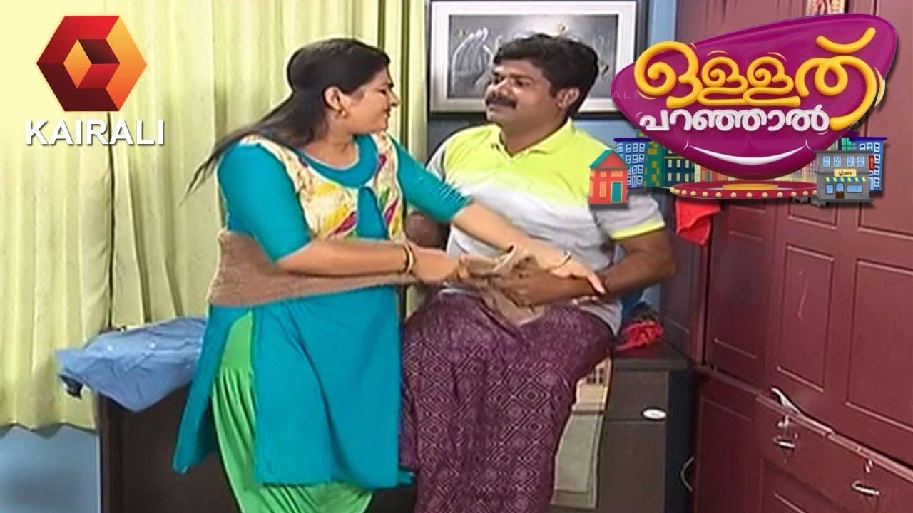 ഉള്ളത് പറഞ്ഞാൽ   Ullathu Paranjal   4th January 2019   Episode 67