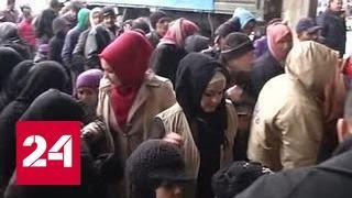 Минобороны России назвало самые нуждающиеся в помощи регионы Сирии