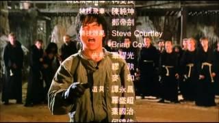 Alan Tam — Lorelei (Доспехи бога,1986) HD