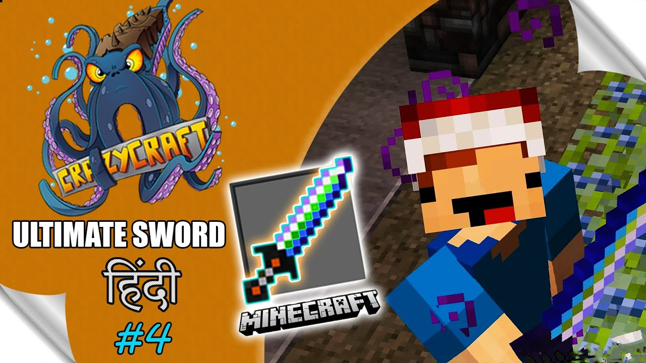 Minecraft CRAZY Craft #4 - World's BEST SWORD [The Ultimate Sword MAX Enchantment] HINDI