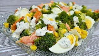 Sałatka z brokułem i wędzonym łososiem - Jak zrobić - Smakowite Dania
