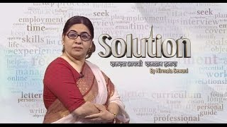 "Solution ""How Clutter Harms "" Special with Nirmala Sewani EPISODE - 20 Part - 1 