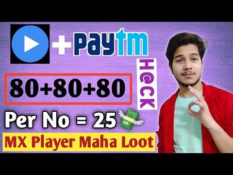 New Trick + Maha Loot😱 MX Player Unlimited Trick || MX Player Se Paise Kaise Kamaye || MX Player App