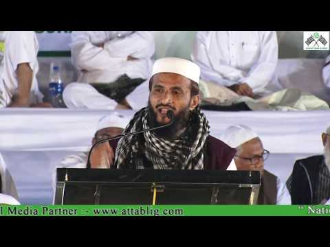 03-Qari-Imtiyaz-Dewla-Nazam-Unity-conference-Kathor-11-01-2018