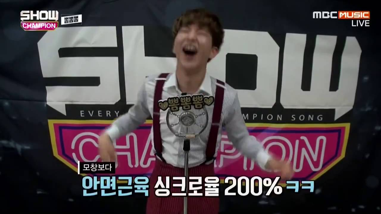 160824 Show Champion SEVENTEEN Hoshi funny imitation (Monsta x Jooheon)