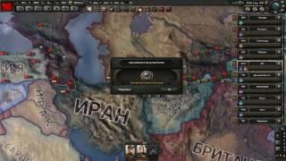 Советско-Иранская и Советско - японская война