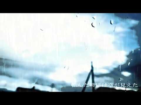 「rain stops, good-bye」Cover by【LiHaru】