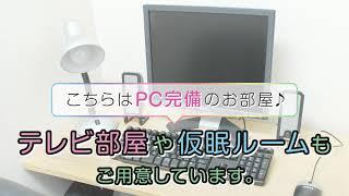 埼玉ミセスアロマのお店動画
