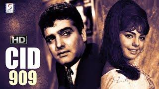 CID 909 - Feroz Khan, Mumtaz, Helen - Super Hit B&W Movie - HD
