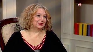 Мария Арбатова. Мой герой