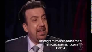 Uncut  Part 4  , Mehrdad Asemani .. حرفهاى جنجالى و داستان گوگوش