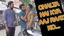 WILD GAY PRANK | GAGbasket | Top pranks in india 2017