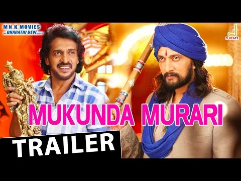 Mukunda Murari Official Trailer HD |...