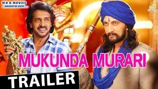 Mukunda Murari Official Trailer HD   Kichcha Sudeepa   Real Star Upendra   Arjun Janya