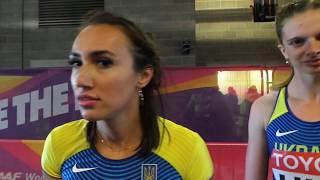 Українська жіноча естафетна команда 4х100 метрів - про виступ на чемпіонаті світу-2017