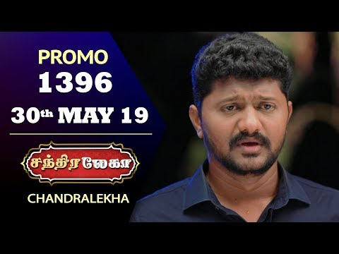 Chandralekha Promo 30-05-2019 Sun Tv Serial  Online