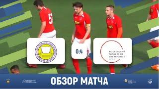 Триумфальное возвращение ВАШАКИДЗЕ🤴 | ВГАФК (Волгоград) 0-4 МГПУ (Москва) | Обзор матча | 08.06.2021