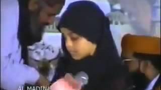 ALLAH KI QUDRAT SUBHAN ALLAH