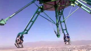 Las Vegas Stratosphere Insanity Ride