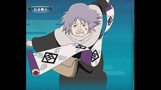 Naruto Online - Gm99.com - Test Skill - Granny Chiyo
