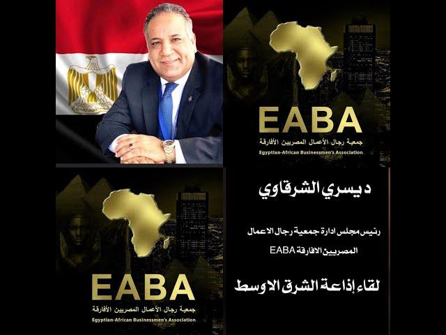د/يسري الشرقاوي وحديث حول ست سنوات من حكم الرئيس عبدالفتاح السيسي