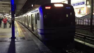 【ラストラン】快速エアポート成田 成田空港行 新小岩発車