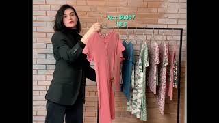Видео обзор женской коллекции одежды для дома и отдыха Tom Tailor SS2021