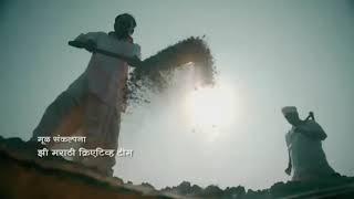 Ratris khel chale chapter.. 2 song wathapp stastu