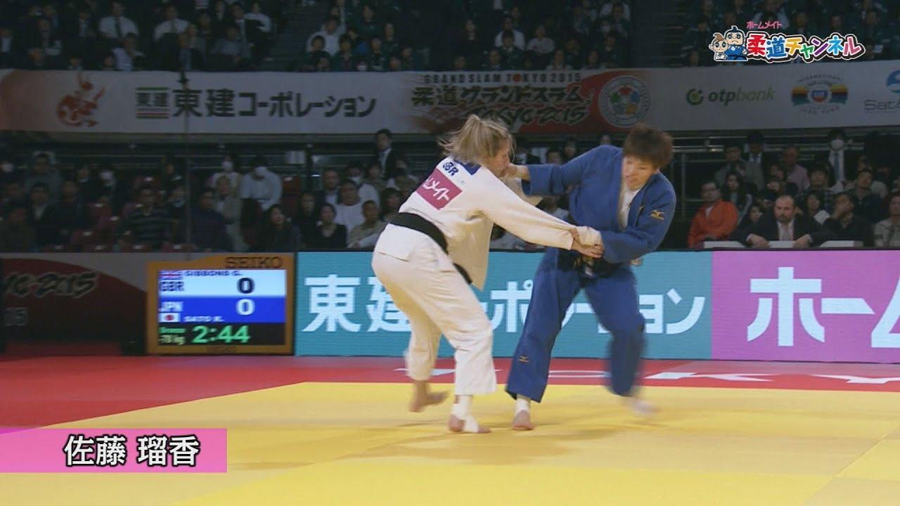 女子78kg級 名場面集】柔道グラ...