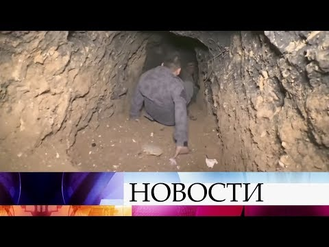 Подземная война вСирии—