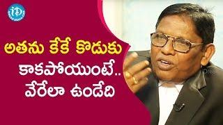 అతను కేకే కొడుకు కాకపోయుంటే..వేరేలా ఉండేది - Advocate C Mallesh Rao || Crime Diaries With Muralidhar