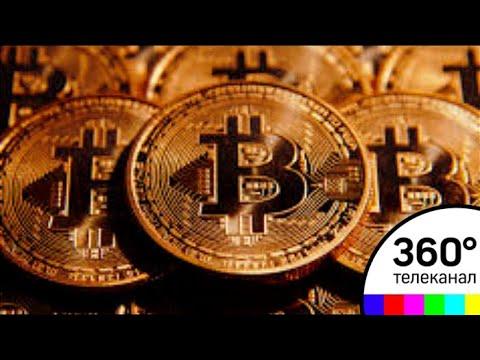Криптовалюту хотят запретить для частных лиц