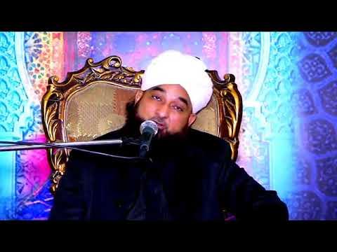 Search ghous pak ki karamat and download youtube to mp3 music free ghous e azam ki karamat abdul qadir jilani hazrat ibrahim ka zikr muhammad raza saqib altavistaventures Image collections