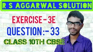 Exercise 3E Question 33 || R S Aggarwal Solution || Linear Equation In Two Variables