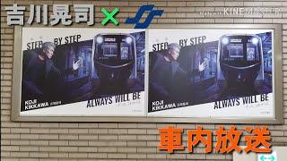 平成最後の動画アップです。 4月26日~6月30日まで仙台市交通局は地下鉄...
